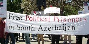 azeril